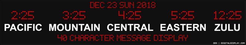 5-zone - DTZ-42420-5VR-DACR-2012-1T-MSBR-4012-1B.jpg