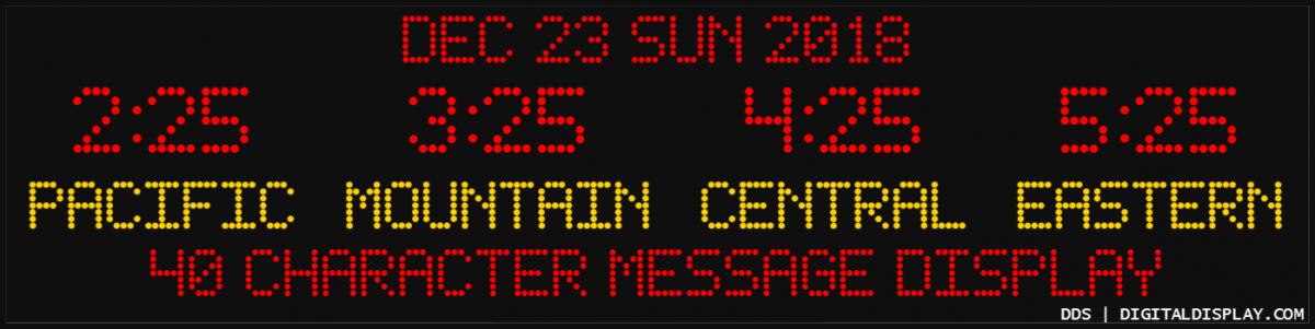 4-zone - DTZ-42420-4ERY-DACR-2012-1T-MSBR-4012-1B.jpg