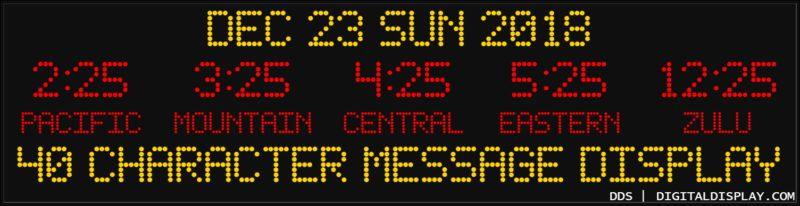 5-zone - DTZ-42412-5ERR-DACY-2012-1T-MSBY-4012-1B.jpg