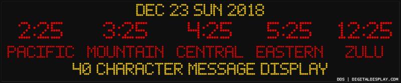 5-zone - DTZ-42420-5ERR-DACY-2012-1T-MSBY-4012-1B.jpg