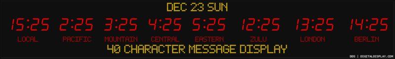 8-zone - BTZ-42418-8ERR-DACY-1012-1T-MSBY-4012-1B.jpg